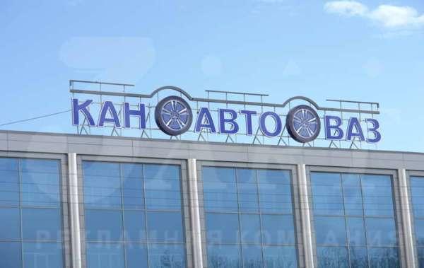 Салон оф. дилера Лада Нива в Казани