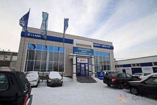 Салон официального дилера Нива Урбан Автоцентр Дюк и К