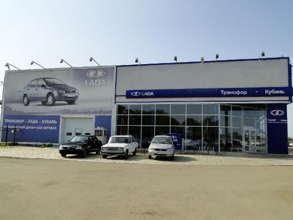 Автоломбард краснодар продажа авто