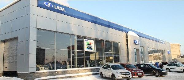 Салон дилера Нива Урбан - LADA Центр Киров