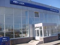 Автоцентр «Форвард-Авто» - дилер Лада Нива в Сургуте
