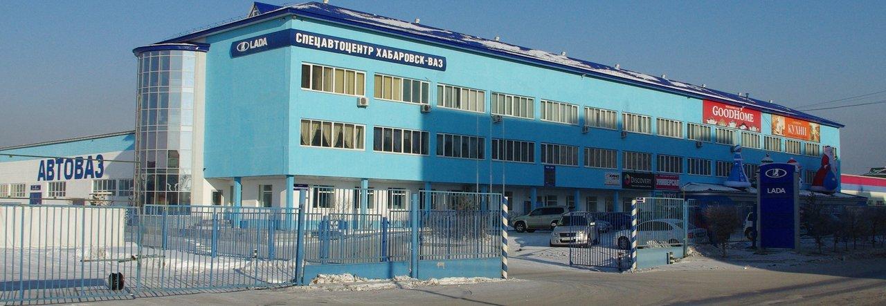 Салон официального дилера Лада Нива в Хабаровске